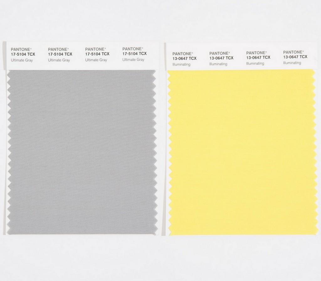 La couleur Pantone de l'année 2021